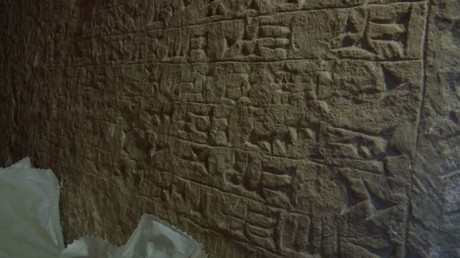 قصر قديم اكتشف تحت أنقاض ضريح يونس