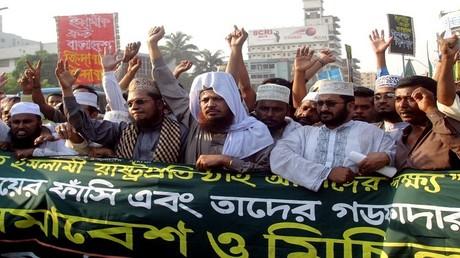 صورة من الأرشيف لمظاهرة منددة بالإرهاب في بنغلادش