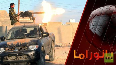 ليبيا.. الهلال النفطي.. وفوضى الصراعات