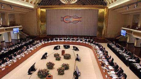 اجتماع لمجموعة العشرين في ألمانيا