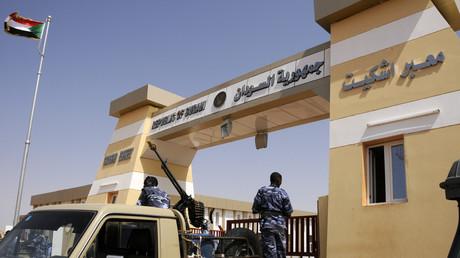 الحدود السودانية المصرية