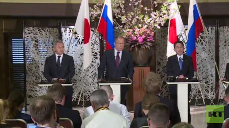 """جزر الكوريل محور محادثات """"2+2"""" في طوكيو"""