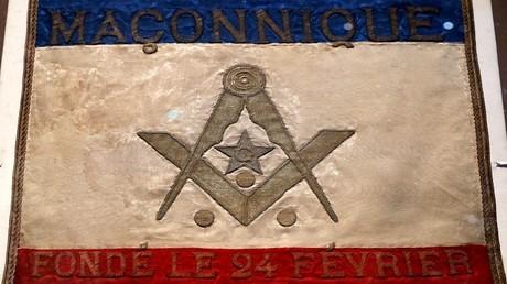 شعار ماسوني