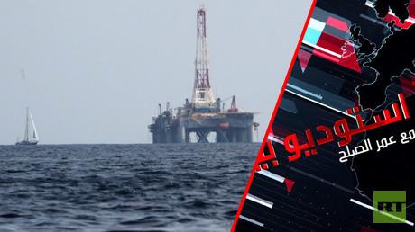 لبنان واسرائيل.. صراع حول الغاز