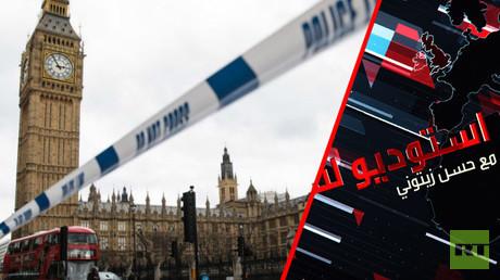 تداعيات الهجوم الإرهابي في لندن