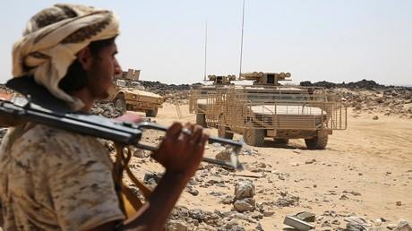 أرشيف - اليمن
