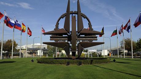 مقر حلف الناتو في بروكسل