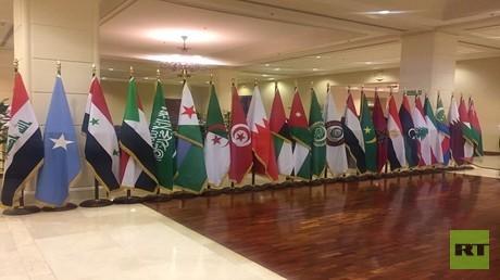 مركز الملك الحسين بن طلال للمؤتمرات