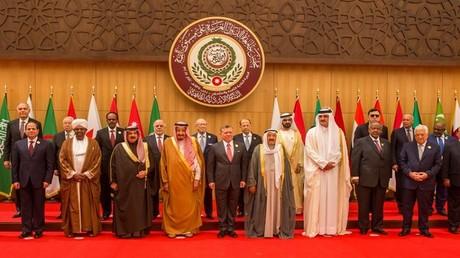 قمة الجامعة العربية