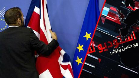 لندن والانفصال رسميا عن الاتحاد الأوروبي