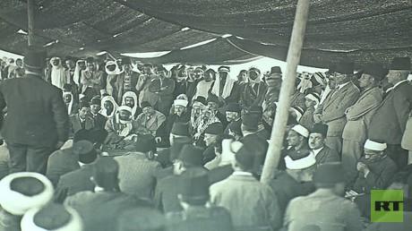 صورة فوتوغرافية من التراث الأردني