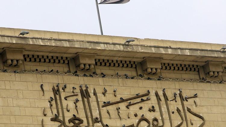 مصر.. الحكم على