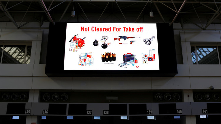 إجراءات أمنية في مطارات ومنشآت نووية بريطانية