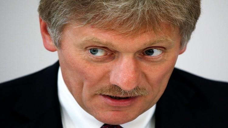 بيسكوف: تدخل موسكو في شؤون واشنطن محض افتراء