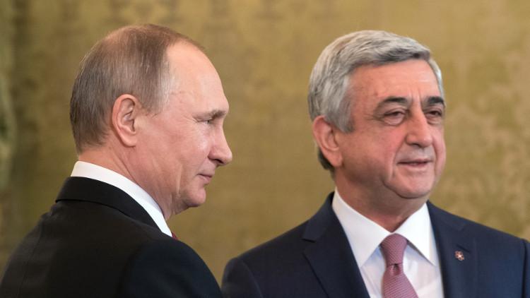 رئيسا روسيا وأرمينيا يؤكدان أهمية التعاون للأمن الإقليمي