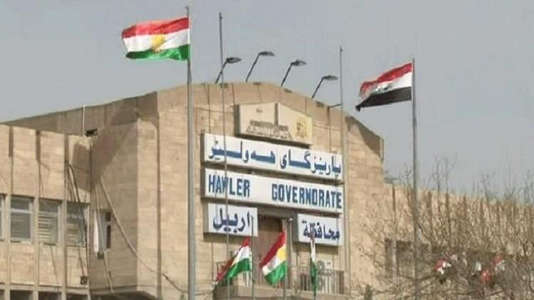 كردستان العراق: إيجابية الاستفتاء لا تعني الانفصال الفوري عن بغداد