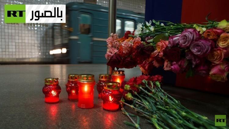 تاريخ التفجيرات في محطات مترو الأنفاق في روسيا