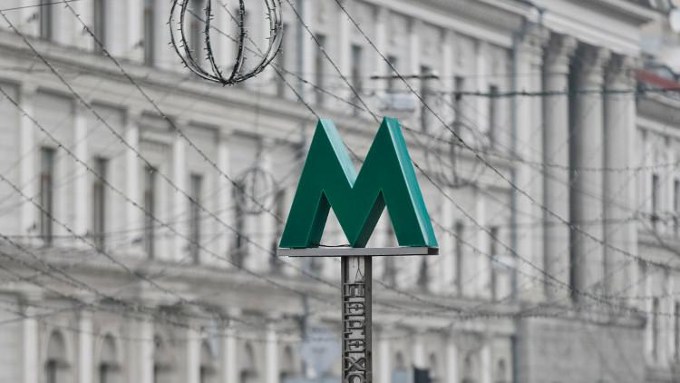 إدارة مترو أنفاق كييف تقدم تعازيها بعد انفجار بطرسبورغ