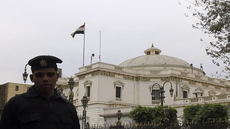 مجلس الدولة المصري يرفض تعديلات قانون الهيئات القضائية