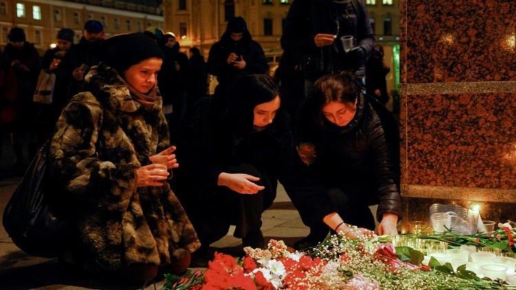 14 قتيلا و49 جريحا بتفجير سان بطرسبورغ