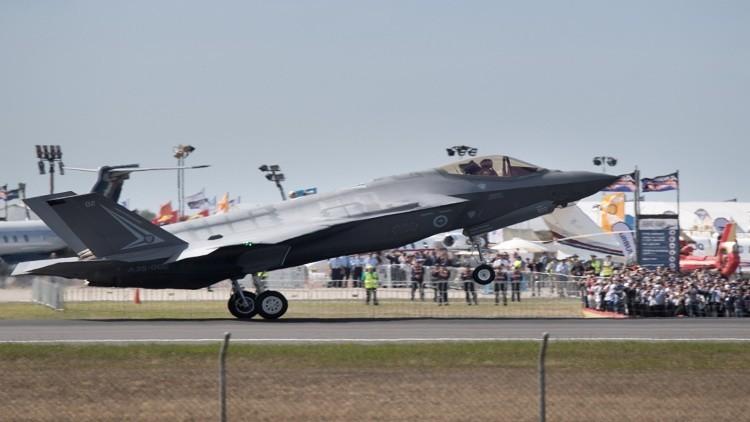 مقاتلة F-35 الأمريكية كارثة قومية