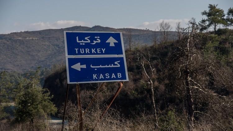 دمشق: تركيا تقضم الأراضي السورية مستغلة جفاف نهر عفرين