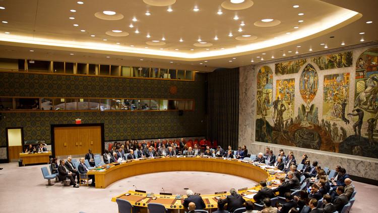 مجلس الأمن الدولي يدين تجربة بيونغ يانغ الصاروخية الأخيرة