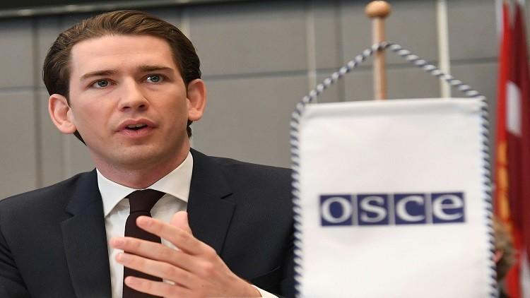 فيينا: قرار حول استخدام القوة العسكرية يجب أن يتخذه مجلس الأمن