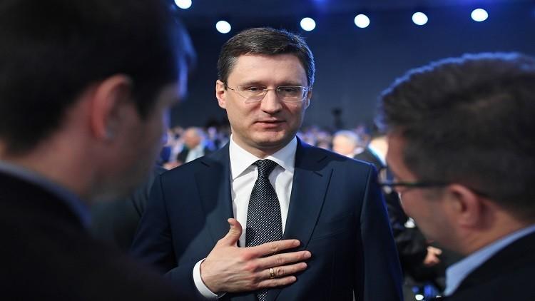 الطاقة الروسية تبحث مع الشركات تمديد اتفاق