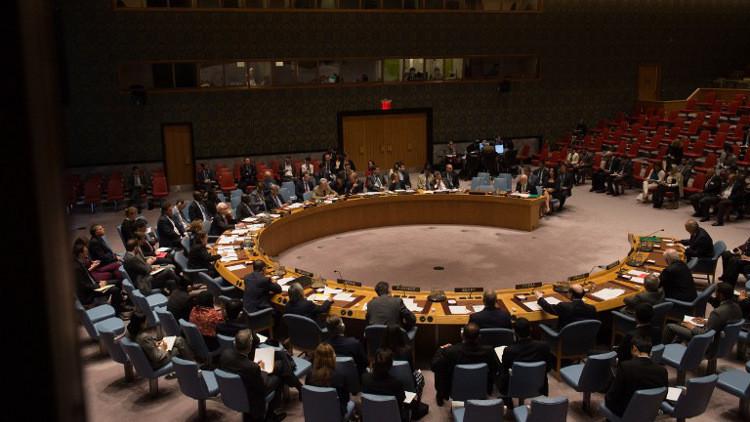 مجلس الأمن الدولي يعقد الجمعة اجتماعا طارئا حول الضربة الأمريكية ضد سوريا