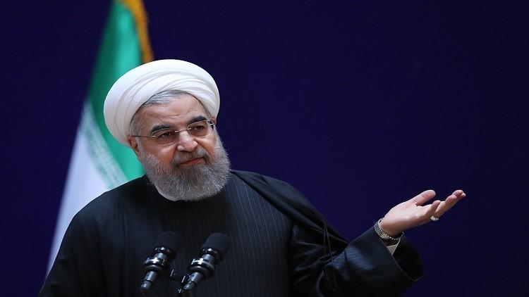 روحاني يتهم ترامب بدعم الإرهابيين!