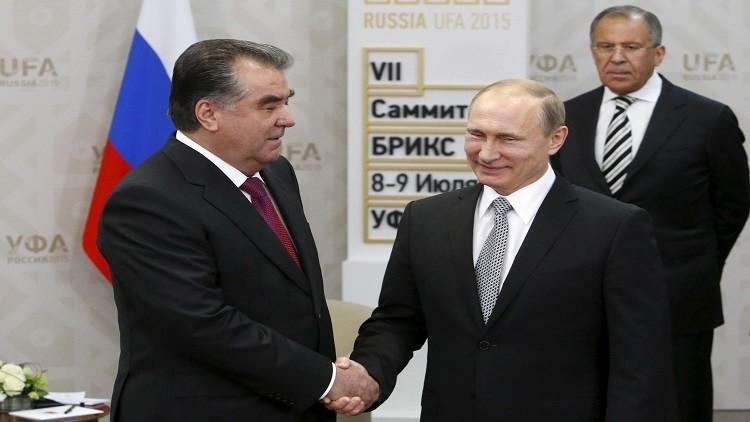 بوتين: روسيا وطاجيكستان ستواصلان مكافحة الإرهاب