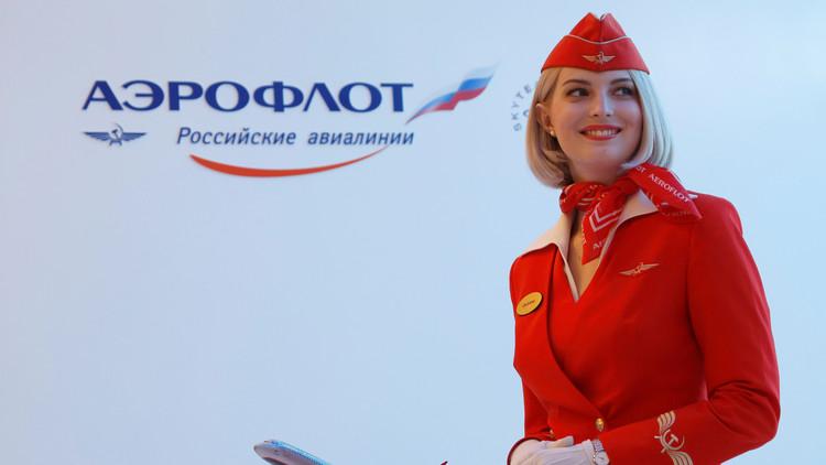 إيرفلوت الروسية تمدد عقدها مع مانشستر يونايتد