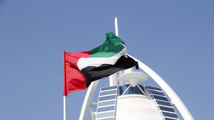 الإمارات تدير أكبر صندوق سيادي عربي