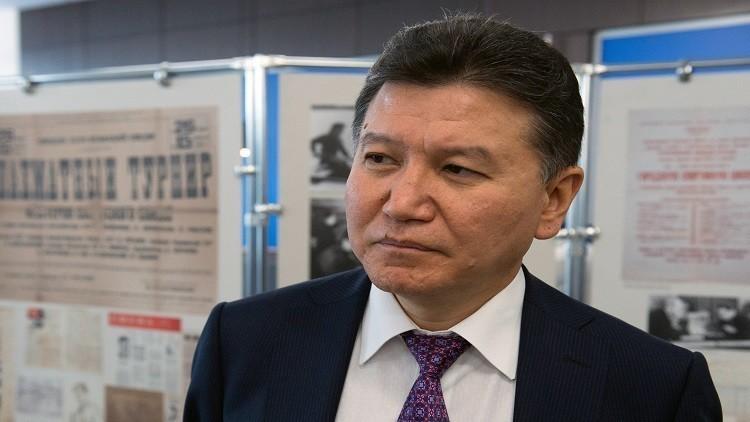 الروسي إيلومجينوف يحافظ على منصبه رئيسا للاتحاد الدولي للشطرنج