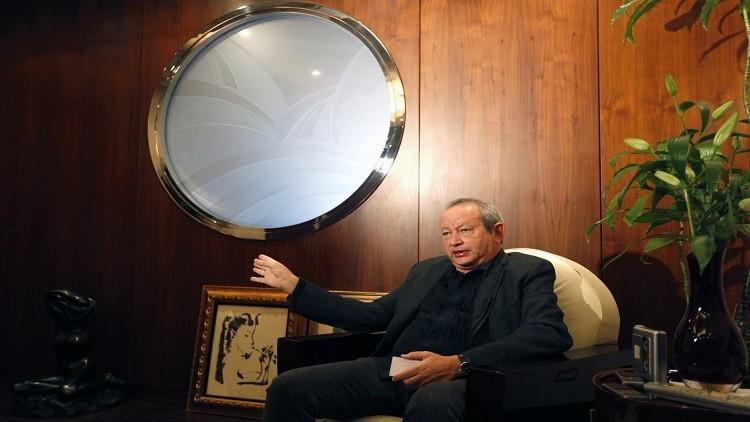 ملياردير مصري يعزز وجوده في أوروبا ببنك جديد