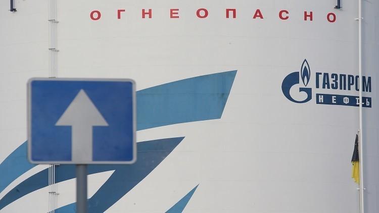 شركة روسية تزيد إنتاج النفط في كرستان العراق بنسبة عالية