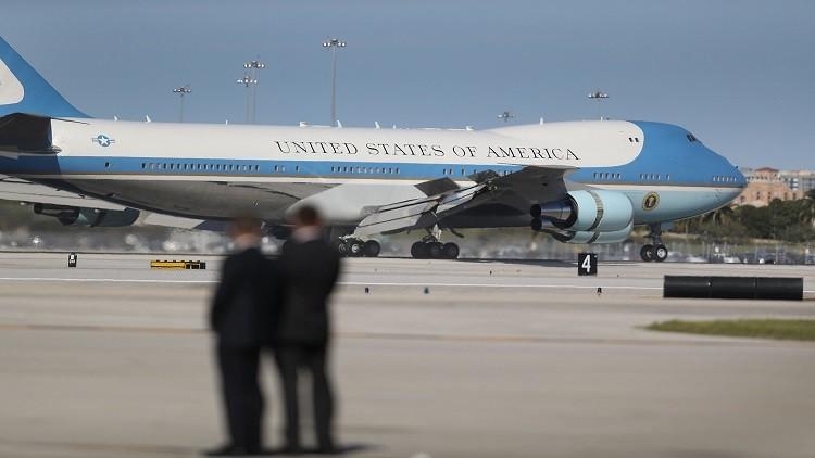 اقتراب طائرة عسكرية بشكل خطير من طائرة ترامب