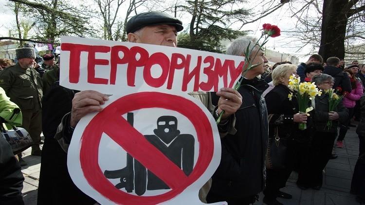 روسيا تستوضح من تركيا ترحيلها للإرهابي الذي فجّر نسفه بمترو سان بطرسبرغ