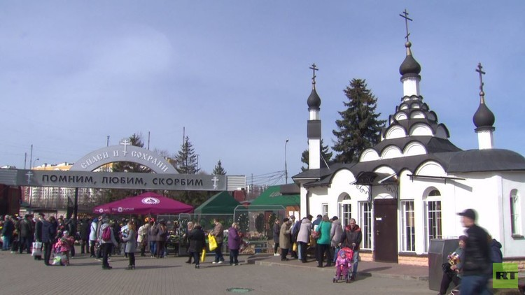 خدمة مجانية لزوار المقابر في موسكو