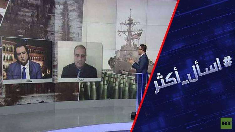 بوتين يحذر من التصعيد في سوريا
