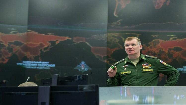 الدفاع الروسية تسخر من ادعاءات البنتاغون حول