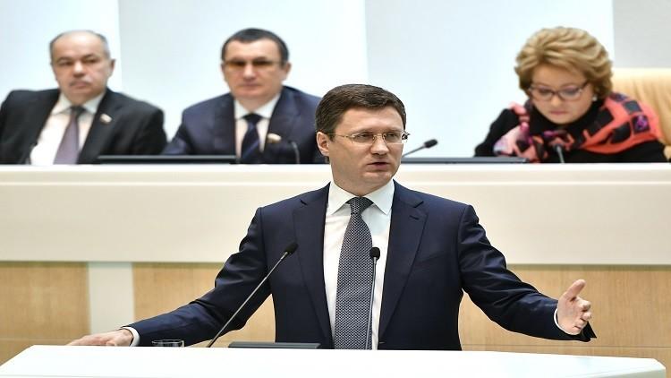 روسيا تخفض إنتاج النفط 300 ألف برميل يوميا حسب الاتفاق