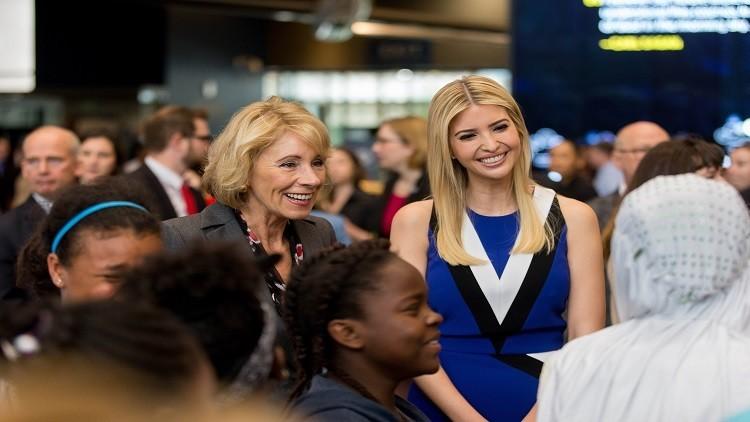 إيفانكا ترامب: أتطلع إلى تعزيز دور المرأة في الاقتصاد