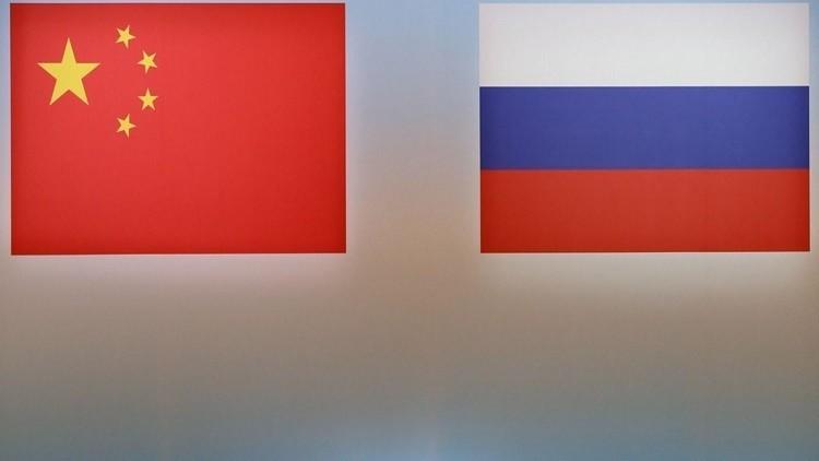 لافروف يبحث مع نظيره الصيني التسوية السورية والوضع في شبه الجزيرة الكورية