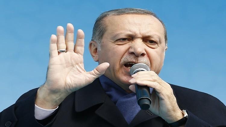 أردوغان: من أنتم؟