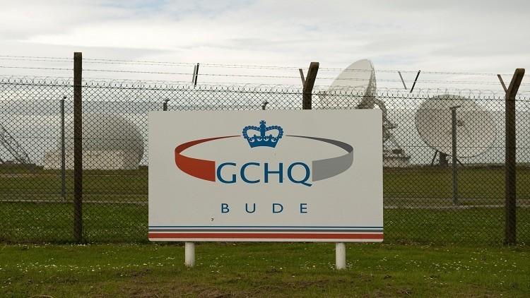 الاستخبارات البريطانية تبحث عن عملاء