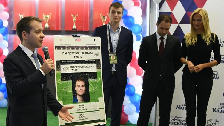 جواز المشجع لكأس القارات 2017