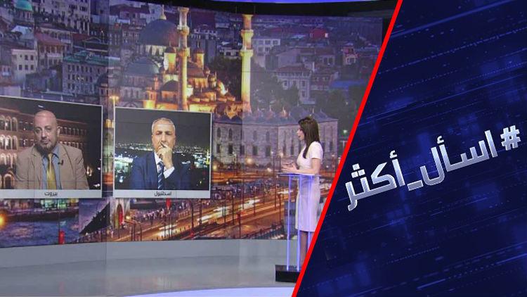 استفتاء تركيا.. طموح السلطان