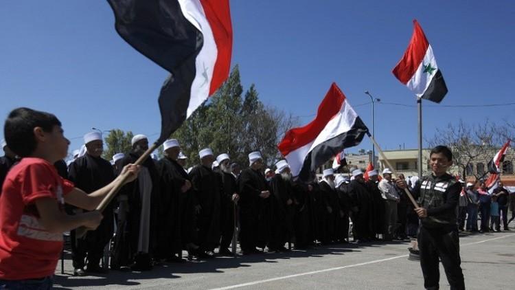 السوريون في الجولان على اختلاف انتماءاتهم يرفضون